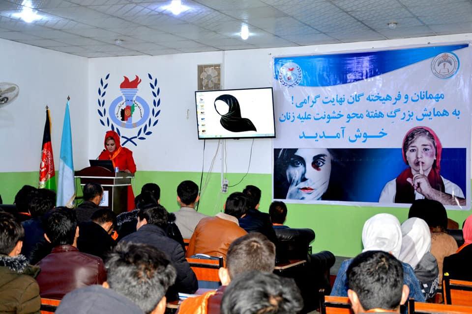 از روز محو خشونت علیه زنان طی محفل با شکوهی در موسسه تحصیلات عالی خصوصی ترکستان تجلیل به عمل آمد.